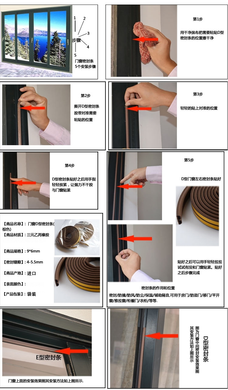 ... how to soundproof windows diy do it your self ...